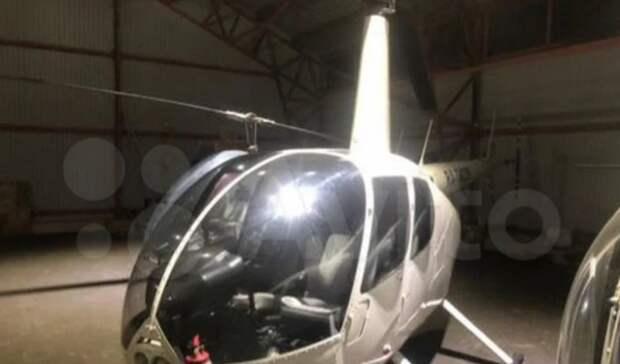 В Тюмени срочно продаются три рабочих вертолета. Их стоимость от 5 до 7 млн рублей