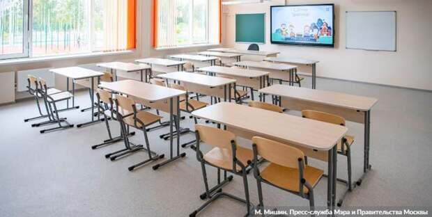 Бочкарёв: В 23 районах Москвы до конца года  построят новые школьные здания