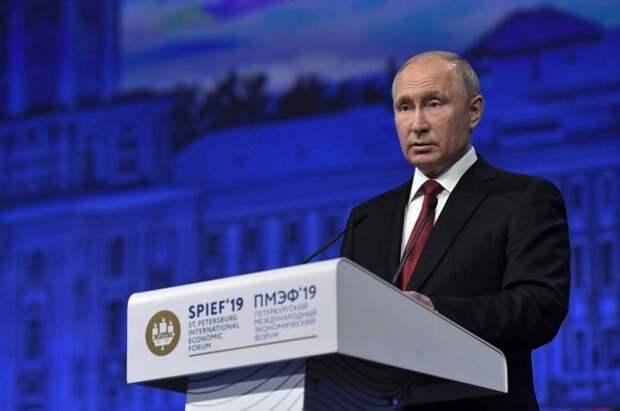 Путин: Россия не намерена отказываться от доллара как от резервной валюты