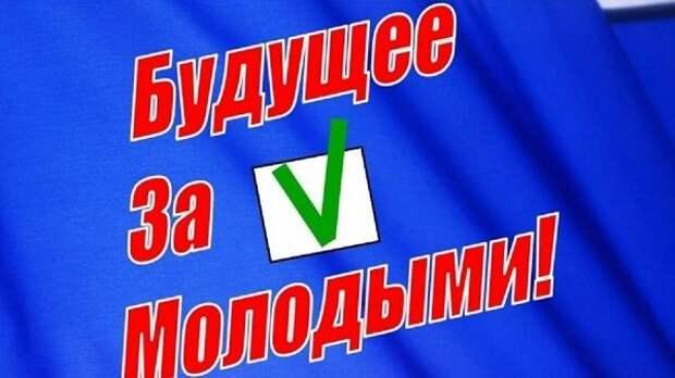 Поздравление территориальной избирательной комиссии Джанкойского района с Всероссийским Днем молодого избирателя