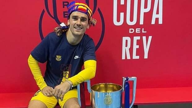«Барселона» готова продать Гризманна летом