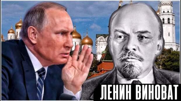 «Ломать, не строить». Путин назвал виновных в разрушении «великой страны»