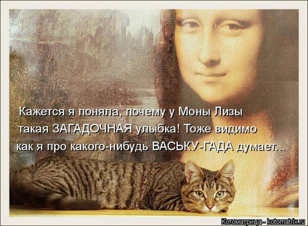kotomatritsa_Tb (700x514, 408Kb)