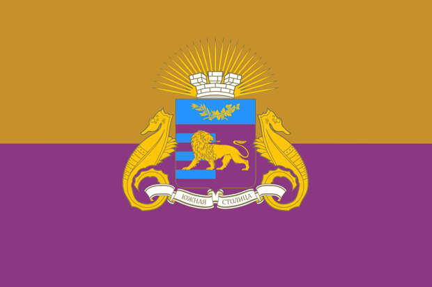 Конкурс на должность главы Ялты пройдёт 22 декабря