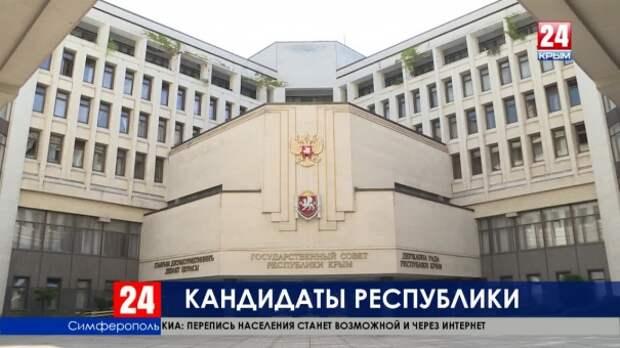 «Единая Россия» выдвинула кандидатуру Владимира Константинова на должность крымского спикера