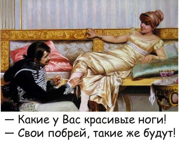 - Дорогой, у нас с тобой будет ребёнок.  - Ты шутишь?...