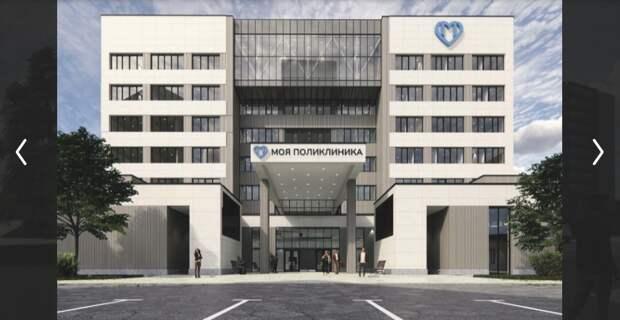 Проект строительства поликлиники на улице Твардовского одобрен экспертами