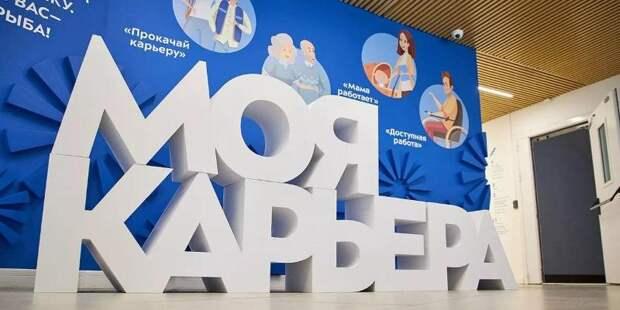 Депутат МГД Николаева: Рынок труда Москвы восстанавливается, самый опасный период миновал / Фото: mos.ru