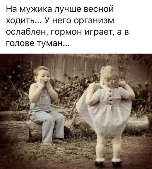В электричке. Напротив мамы с Вовочкой сидит мужчина с бородой...