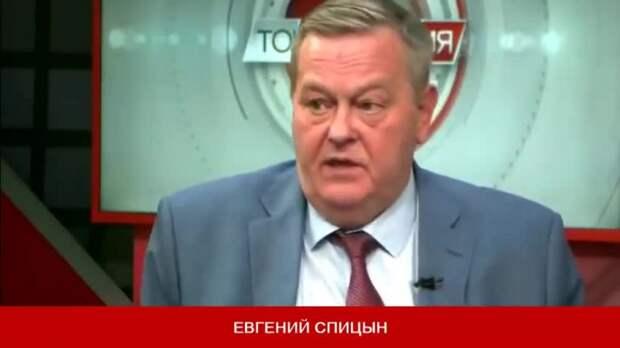 СПИЦЫН. Как историк: О том, что произошло с Россией за 30 лет
