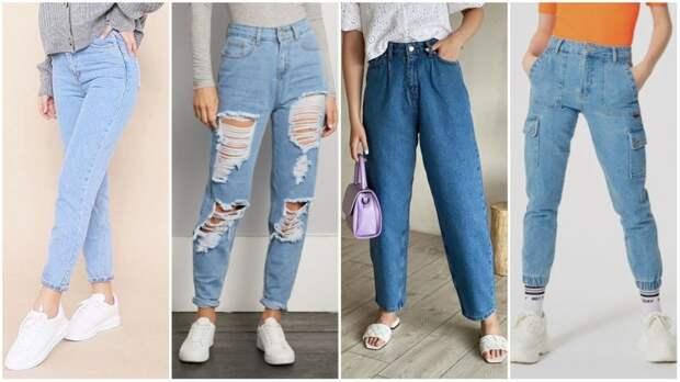 Самые модные джинсы сезона лето-осень 2021