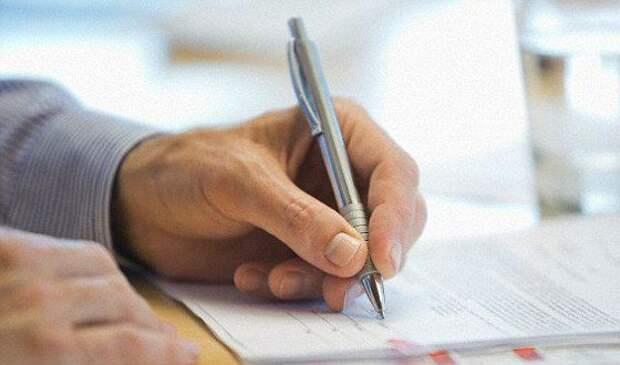 Попробуйте писать левой рукой