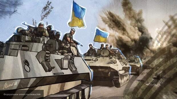В Киеве предложили закончить войну в Донбассе нападением на Россию