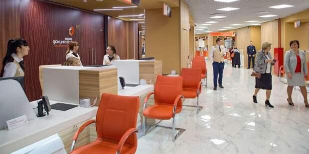 В центре госуслуг «Мои документы» на Бажова пройдет беспроигрышная лотерея