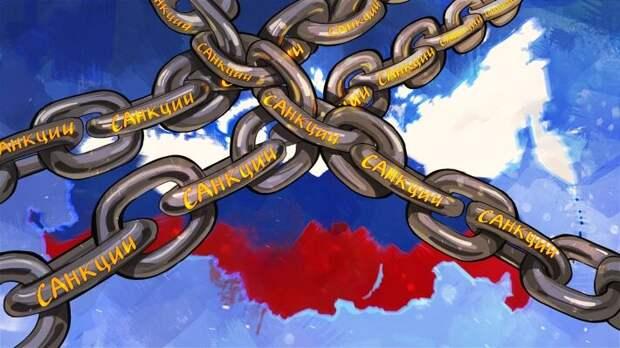 Антироссийские санкции являются политикой коллективного Запада