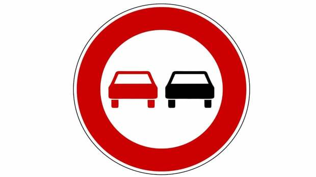 Тонкости ПДД в Германии: какие транспортные средства можно обгонять, даже если стоит этот знак?
