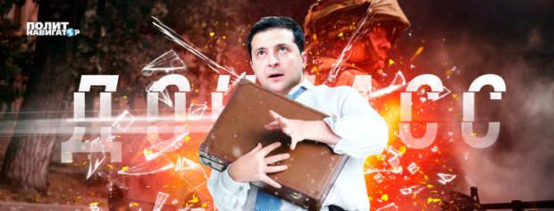 Зеленский признался, что ему пора в отставку