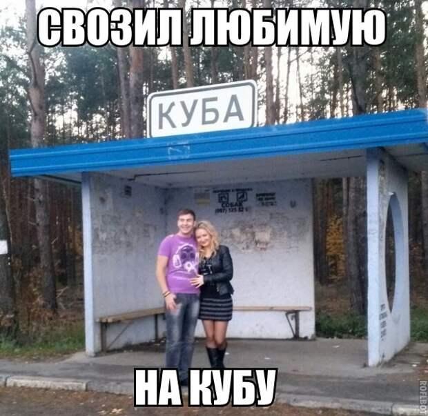 1474895691_kartinki-23