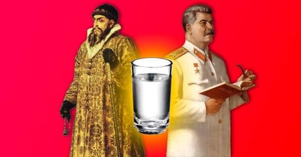 4 исторических факта о том, как Иван Грозный и Сталин спаивали русских водкой