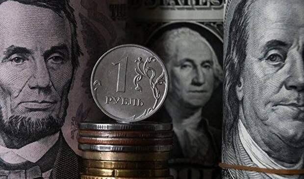 Эксперты рассказали, как решение Центробанка по ставке повлияет на рубль