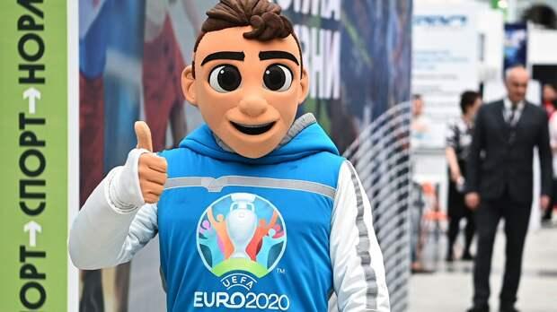«Газпром» представит уникальную награду за лучший гол Евро-2020