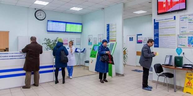 Москвичи в ходе голосования на «АГ» определили первые 50 поликлиник для капремонта