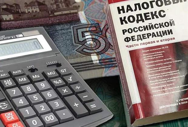 В России решили отложить налог для богатых