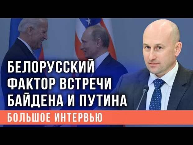 Встреча Путин-Лукашенко в Сочи: прорывов не ожидается