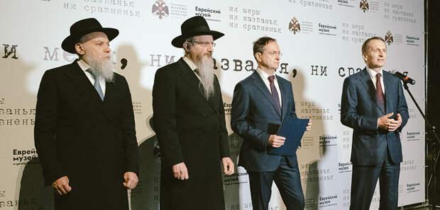 Фото: официальный сайт Еврейского музея и центра толерантности