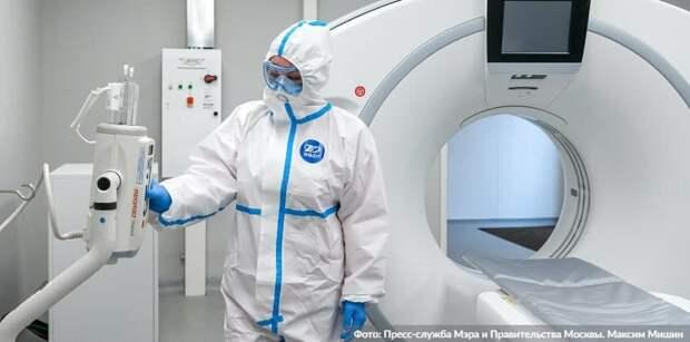 КТ-центры в Москве помогают в ранней диагностике коронавируса. Фото: М. Мишин mos.ru