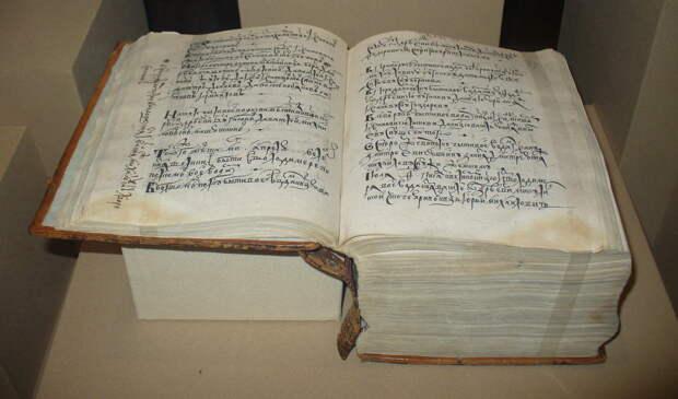 Разрядная книга – в них записывались обстоятельства освобождения невольников