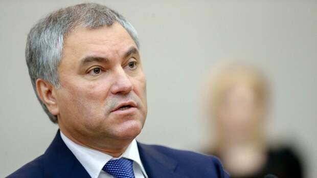 Володин рассказал о принятии новых законов после послания президента