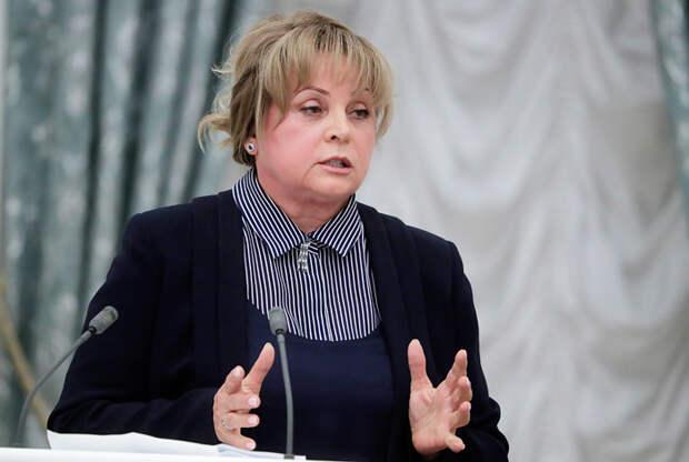 Памфилова сообщила о кампании по дискредитации российских выборов