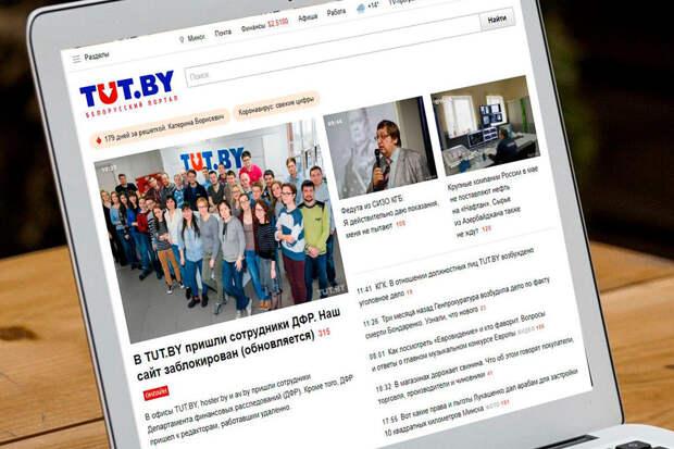 Заблокирован один из крупнейших новостных ресурсов Белоруссии