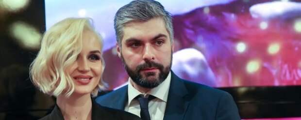 Дмитрий Исхаков откровенно рассказал о разводе с Полиной Гагариной