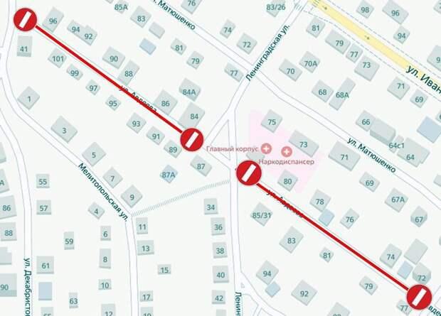 В Севастополе почти на месяц перекроют улицу Авдеева