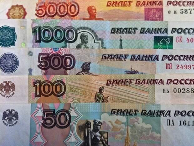 В ЦБ рассказали, как будет выглядеть новая 100-рублевка