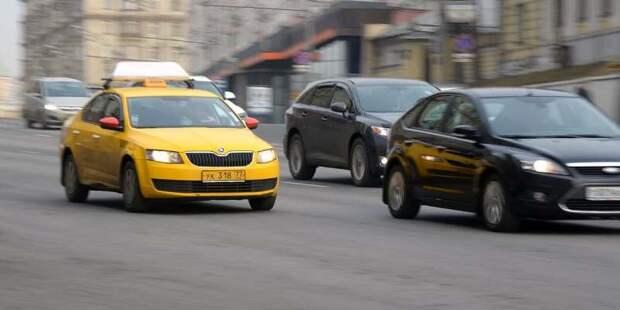 Такси в Москве становится все более быстрым и безопасным