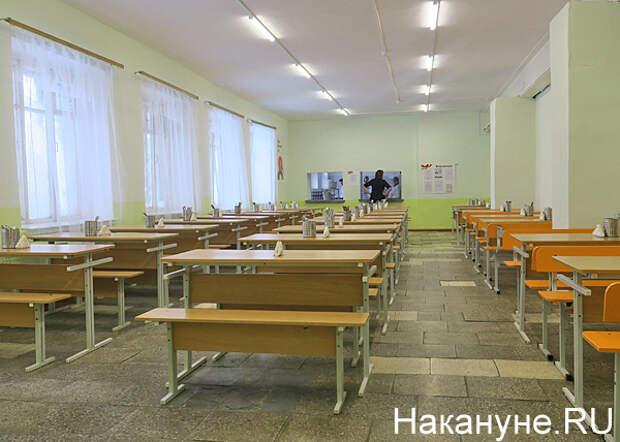посёлок Рудный, школа номер 34(2019) Фото: Накануне.RU