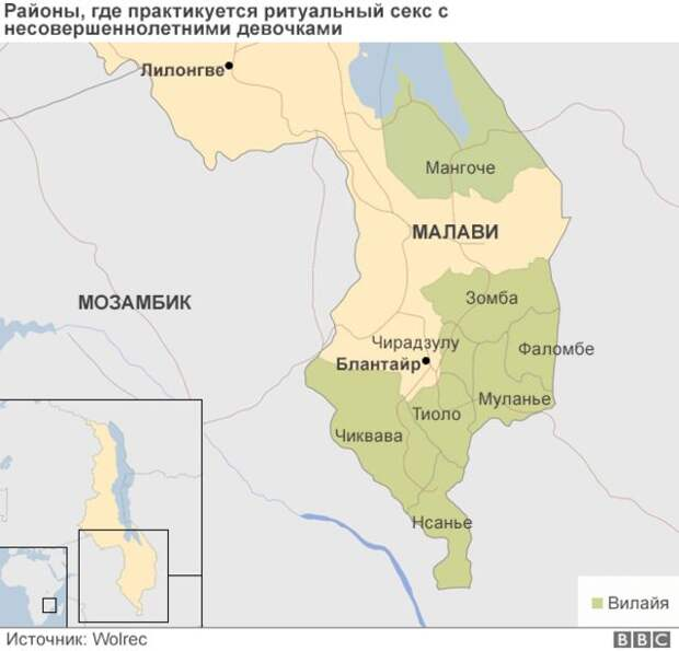 Карта Малави