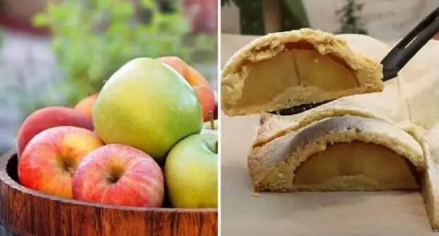 Вкусный пирог с яблоками: быстрая выпечка со своей изюминкой