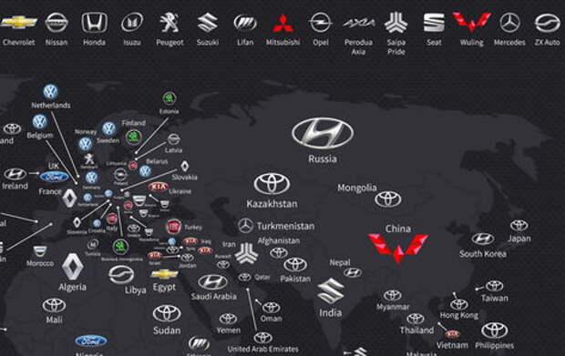 Сферы влияния — самые популярные автомобильные марки на карте мира