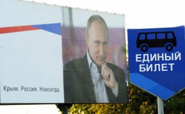 «Путин согласится»: Украинский разведчик раскрыл план «возврата» Крыма