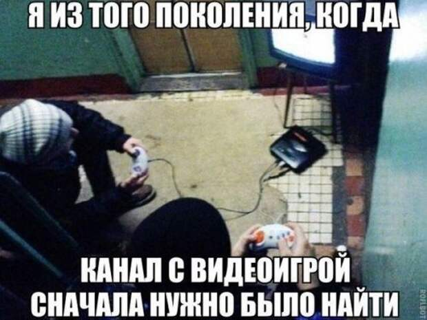 Свежий сборник прикольных фотомемов (24 фото)