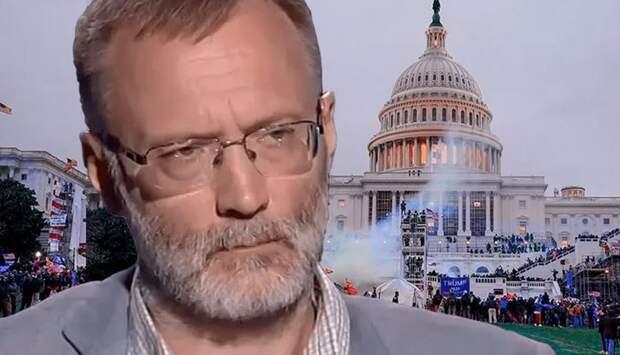 Сергей Михеев: Что хорошего США могут предложить России и миру. Чем завершится «золотой век» Америки