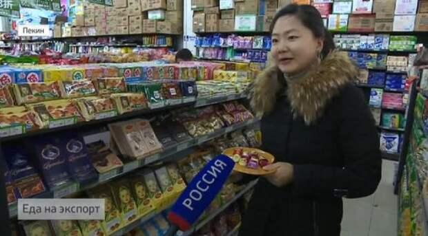 Бум российских продуктов питания в Китае: русская этикетка как знак качества