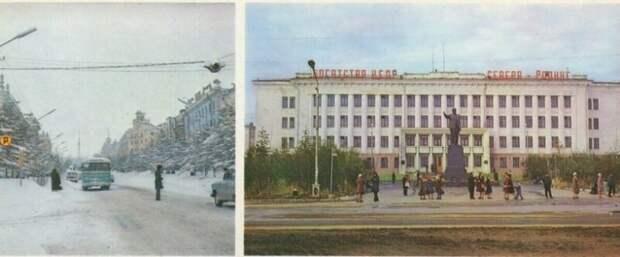 Магадан и Колыма 1976 года