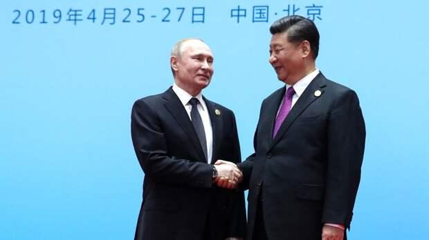 Россия и Китай запустят строительство совместного ядерного объекта
