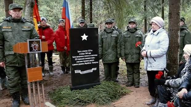 Подвиг бойцов танкового десанта увековечили мемориалом в Ленобласти