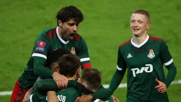 Стала известна дата рассмотрения апелляции «Локомотива» на решение КДК РФС